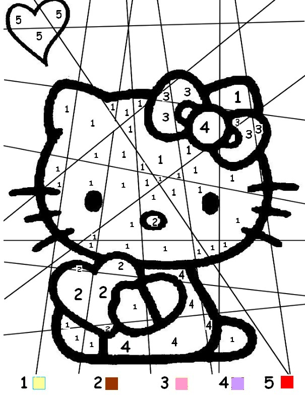 Coloriage a imprimer coloriage magique hello kitty coeur - Coloriage hello kitty gratuit ...