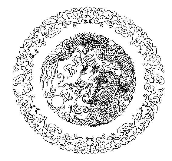 Coloriage a imprimer mandala dragon gratuit et colorier - Mandala de dragon ...