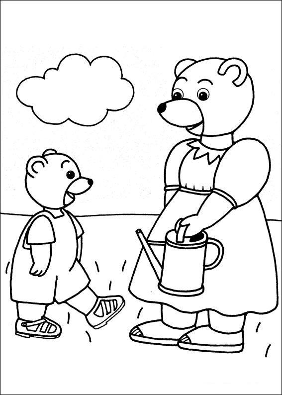 Coloriage a imprimer petit ours brun dans le jardin avec sa maman gratuit et colorier for Image de jardin a imprimer