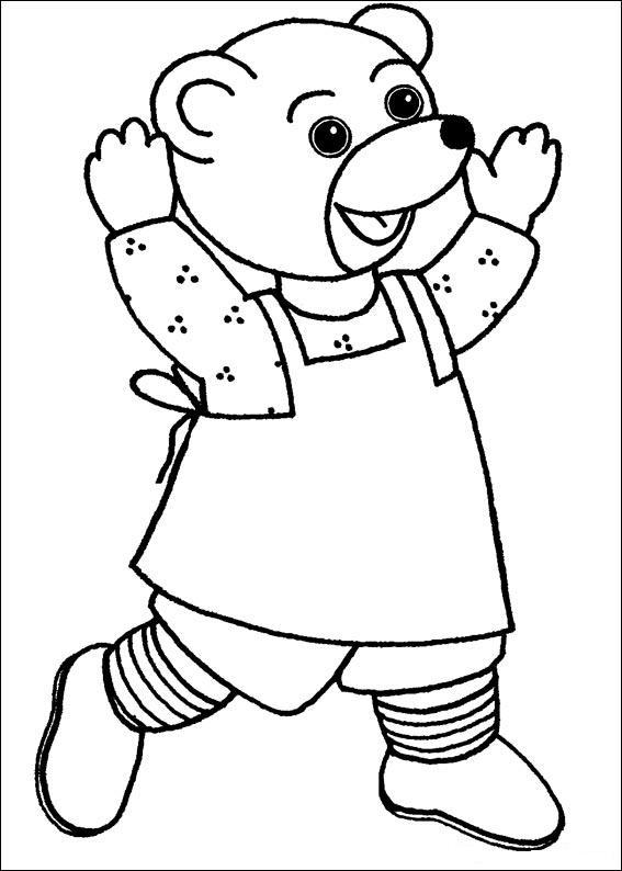Coloriage a imprimer petit ours brun danse gratuit et colorier - Coloriage de ours ...