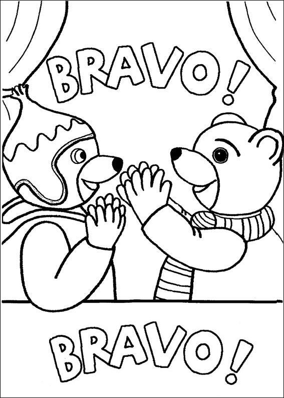 Coloriage a imprimer petit ours brun joue avec son ami - Coloriage petit ours brun a imprimer ...