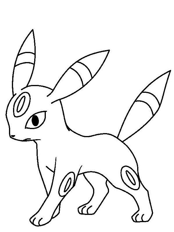 Coloriage a imprimer pokemon noctali gratuit et colorier - Pokemon noctali ...