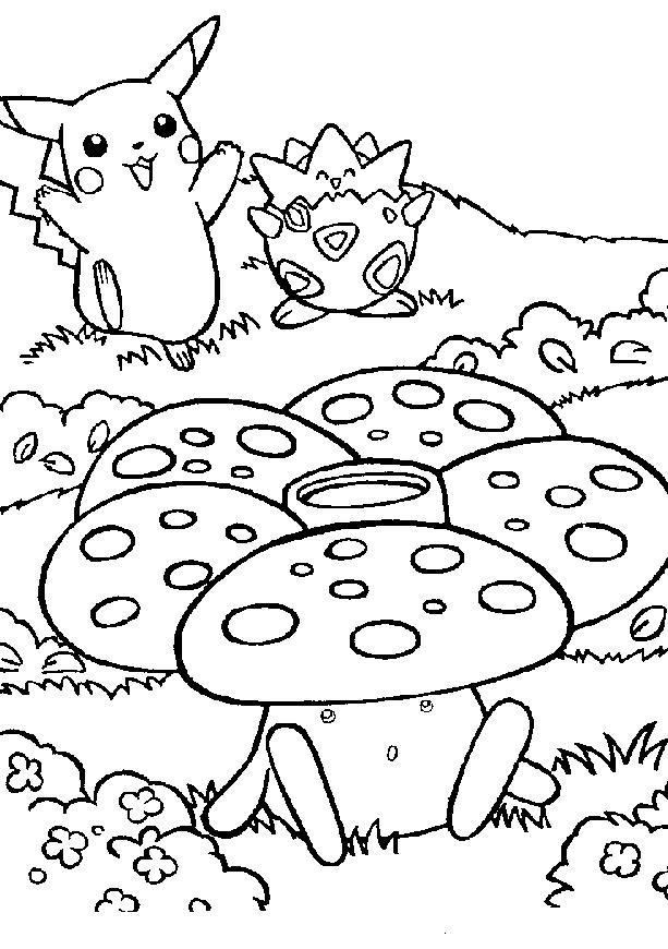Coloriage A Imprimer Pokemon Pikachu Et Togepi Gratuit Et Colorier